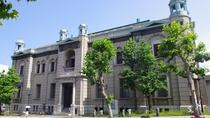 日本銀行旧小樽支店 金融資料館 徒歩約3分