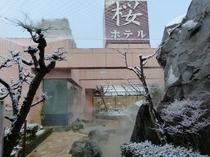雪景色の屋上露天風呂(女湯)
