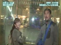 宍戸開さんと山田まりあさんがお越しになりました。