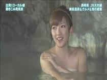 山田まりあさん露天風呂で美肌の湯をご体感されました☆