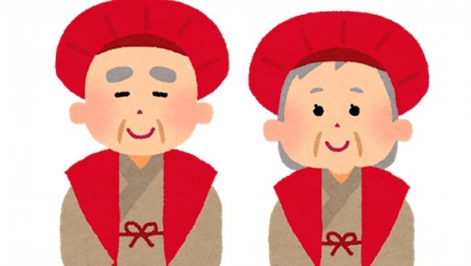 【還暦・古希などのお祝いプラン】「ちゃんちゃんこ」+縁起モノの海幸満載「祝膳」ご長寿を贅沢にお祝い