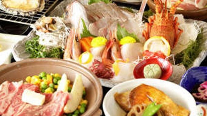 【カップルプラン】伊勢エビ&アワビ&牛ステーキをシェア!貸切露天風呂やお部屋食など更に6大特典付き