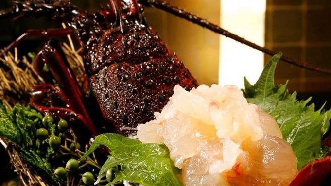 【カップルプラン】伊勢エビ&アワビ&牛ステーキをシェア!更に4大特典付
