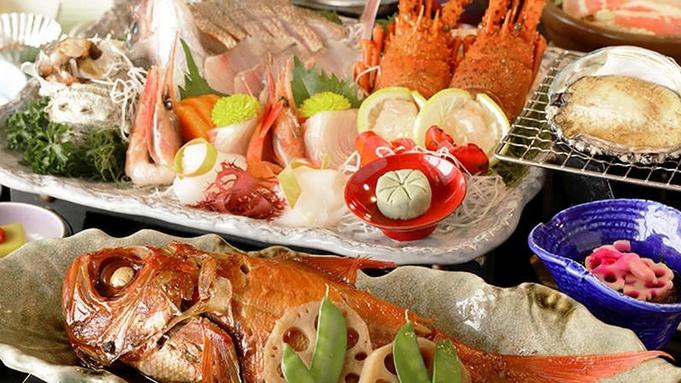 【◆6大特典◆】漁師の駿河尽し◆伊勢エビ・活アワビ踊焼・金目鯛姿煮・海鮮しゃぶ≪貸切露天&部屋食他≫