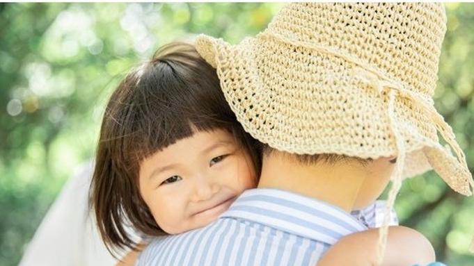 【夏旅セール】【ファミリープラン】幼児2名まで無料■貸切露天無料■お部屋食【通常料金からさらにお得