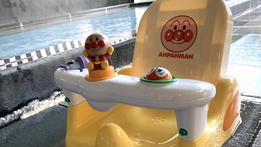 【お子様専用バスチェア】男女別大浴場にご用意しております。