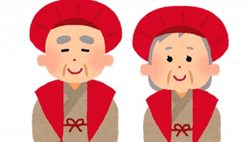 還暦・古希・喜寿・米寿・・・ご長寿のお祝いはお任せください。ちゃんちゃんこのご用意もございます。