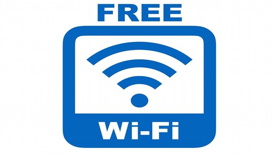 「お部屋食サービス」をご提供させていただいている客室では無料wi-fiをご利用いただけます。