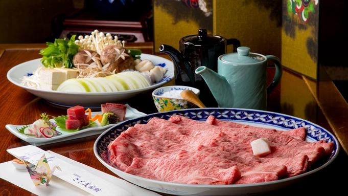 【夏旅セール】A4ランク国産和牛「京風すき焼きSALEプラン」【添い寝無料】◆夕部屋食