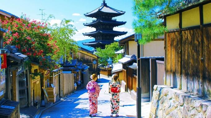 【京都旅応援!】カップル・ご夫婦・女子旅に♪★5%OFF+特典付★『おふたり様プラン』=夕部屋食=