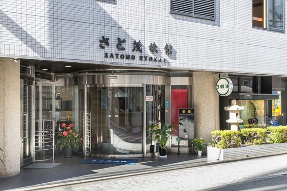 【夏旅セール】思い立ったら自由気ままに京都たび♪「素泊まりSALEプラン」