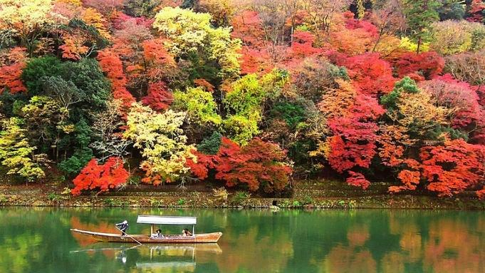 【バス一日券付】京都市内めぐりに最適!料金据え置きで無料プレゼント♪「バス乗り放題 素泊まりプラン」