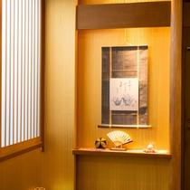日本旅館の和の風情を館内のそこかしこに
