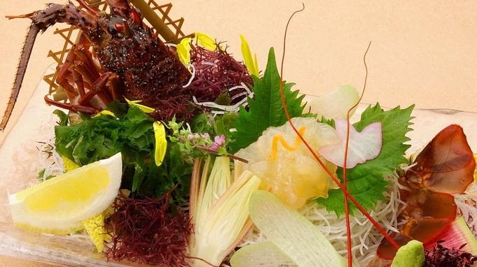 【LuxuryDaysベストレート・ポイント10倍】鮑・伊勢海老・金目鯛 三大グルメを食すプラン