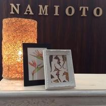 エステルーム「NAMIOTO」海を近くに感じる空間です