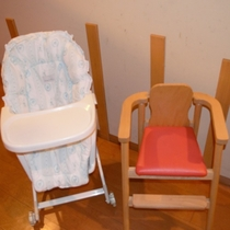 お子様用の椅子