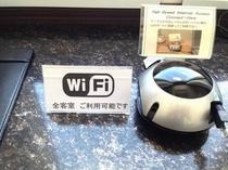 【洋室】有線/無線LAN接続無料