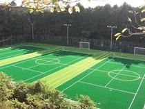 テニス&フットサルコート