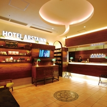 hotel arstainn reception3