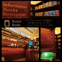 books room