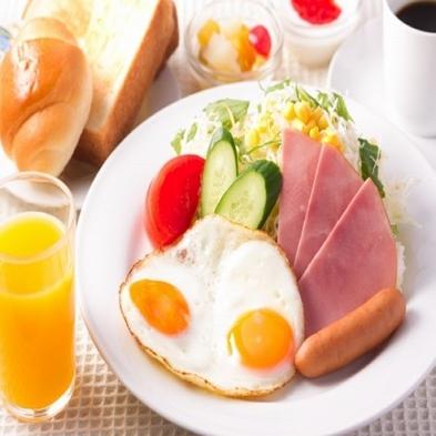 【さき楽60日前◆朝食付】楽天スーパーポイント5倍☆オンラインカード決済限定《1名様プラン》