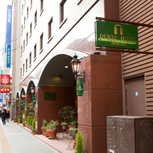 【玄関前】☆博多駅(博多口)より徒歩2分☆