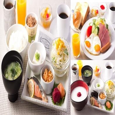 【夏旅セール】★3種類から選べる朝食付★中洲川端駅より徒歩4分★《2名様プラン》