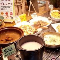 あけびの実夕食A