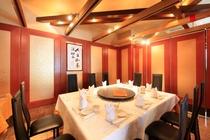 中国料理『離宮』