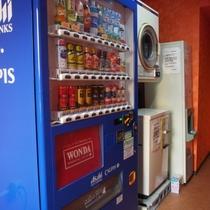 自動販売機、コインランドリー、製氷機