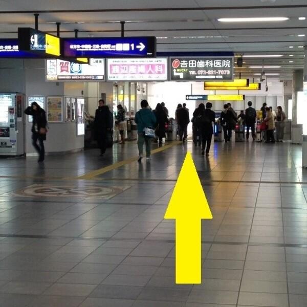 京阪電車寝屋川市駅 南改札口へ