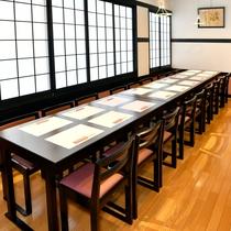 和食レストラン猩々小上がり席(1本卓の場合)