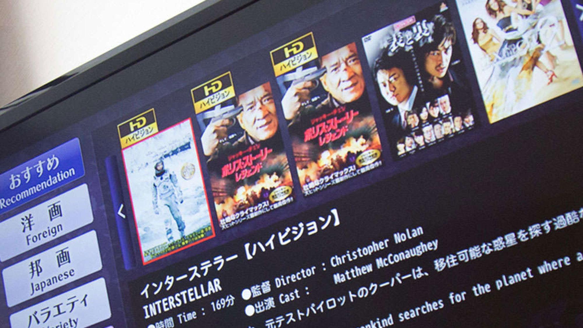 全室32型テレビ&VOD設置!