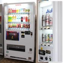 ☆ジュース&アルコール自動販売機☆