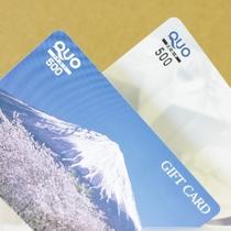 QUOカード♪500円分