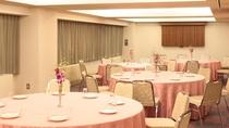 ◆富士・大雪/宴会場《円卓》
