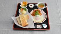 ◆選べる朝食/「洋食」元気な1日を過ごす為の大切な朝ごはん♪