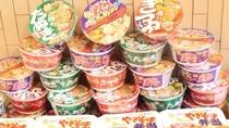 ◆販売用カップ麺/有料