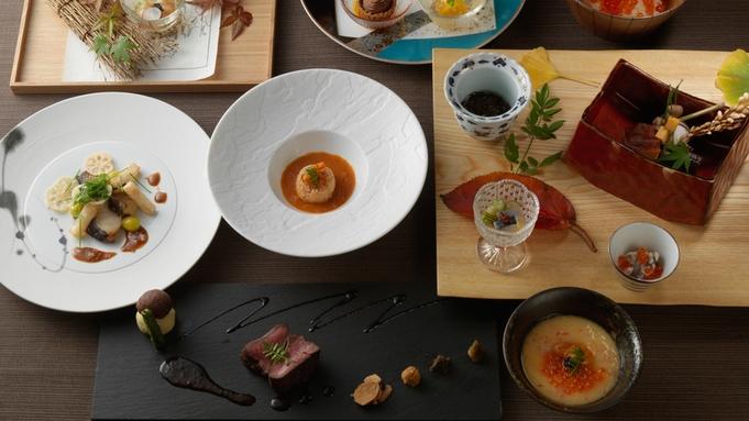 【基本/2食付】夕食は「Grill Shiretoko」鹿肉など堪能できる創作コースメニューで贅沢に