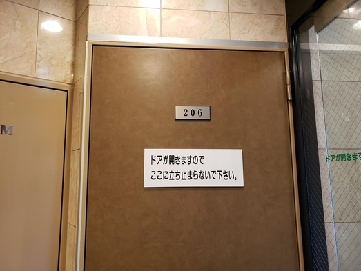 【当日1室限定】<訳あり喫煙シングルルーム>JR岡山駅徒歩5分・繁華街立地