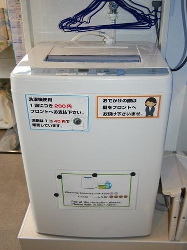 宿泊者様用の洗濯機&乾燥機完備しております。