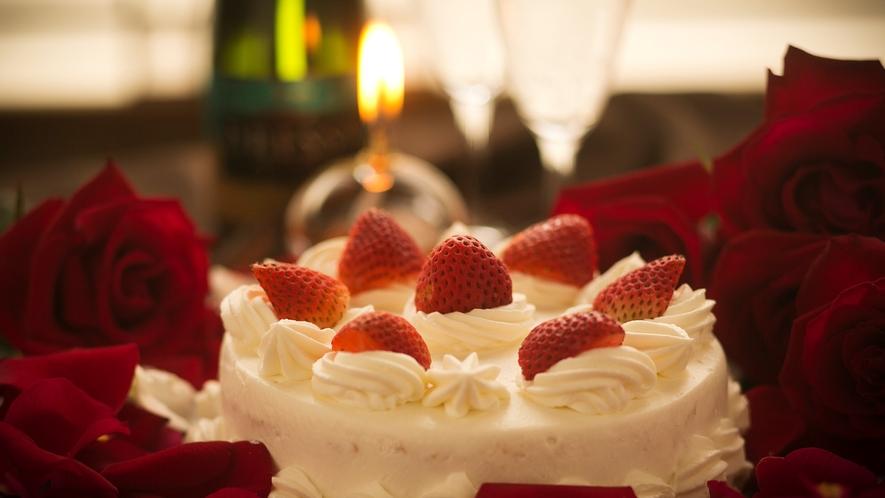 記念日プランではケーキやスパークリングワインでお祝いの演出をいたします