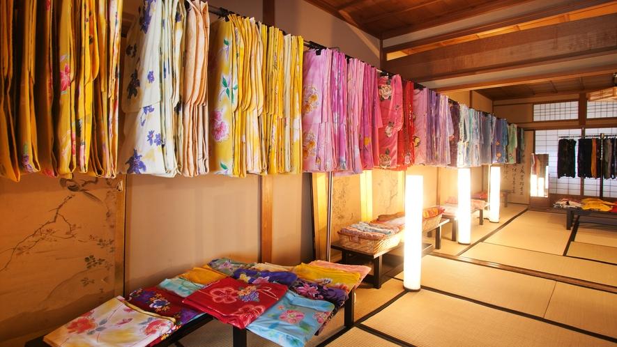 ■りらっくす蔵■ 約700種類もの中から選べる色浴衣。帯も好きな色を選べるので楽しみ方は∞!