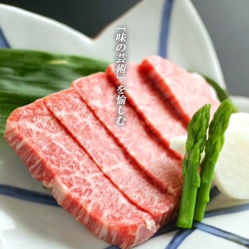 ■飛騨牛A5等級とび肉■