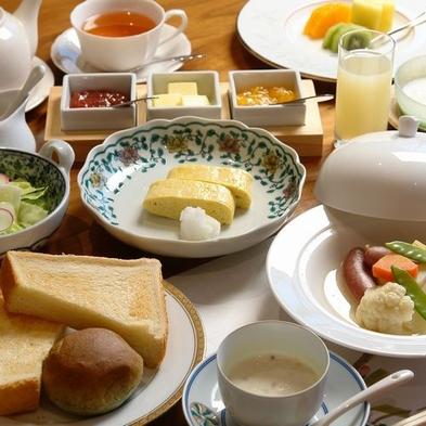 【1泊朝食付】選べる<洋食or和食>身体に染み渡る、新鮮で優しい味の「朝ごはん」