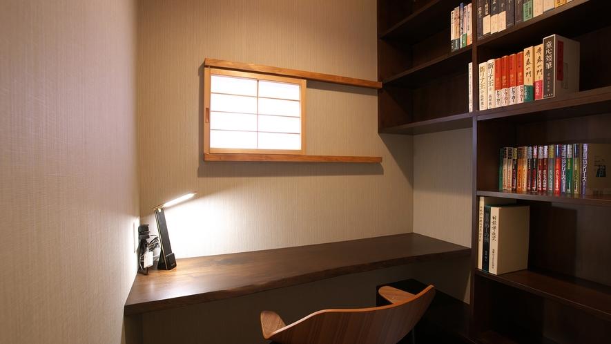 <2021年8月リニューアル>【半露天風呂付客室‐風の間】
