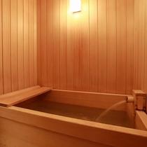 ■最上階純和風特別室~檜風呂~■