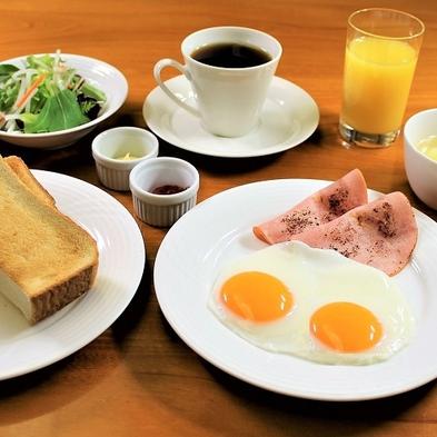 【地元の恵みを中心に】ツインルーム朝食付プラン