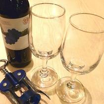 【貸出備品】ワイングラス・ワインオープナーの貸出はフロントまで!