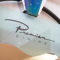 """1Fレストラン""""プリミエール""""(営業時間7:00~9:30)でしっかり朝食を♪"""